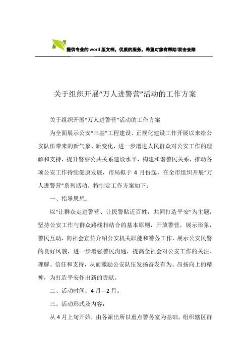试用期员工述职_欣雅图表专业资料大全 - 精品文库 - 百度文库
