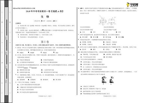 陕西省高考理综卷_学科网专业资料大全 - 精品文库 - 百度文库
